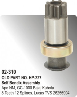 Self Bendix Ape NM, Bajaj Auto Diesel Kubota, GC-1000 3 Wheeler equivalent to 26256904 (HP-02-310)