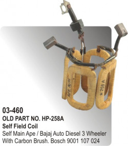 Self Field Coil Self Main Ape / Bajaj Auto Diesel 3 Wheeler with Carbon Brush equivalent to 9001 107 024 (HP-03-460
