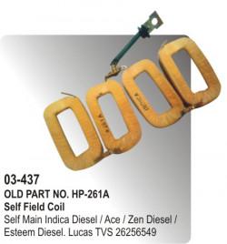 Self Field Coil Self Main Indica Diesel / Tata Ace / Zen Diesel / Esteem Diesel equivalent to 26256549 (HP-03-437)