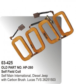 Self Field Coil Self Main International, Diesel Jeep with Carbon Brush equivalent to 26251503 (HP-03-425)