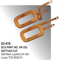 Self Field Coil Self Main Leyland 24 Volt equivalent to 9030-51 (HP-03-416)