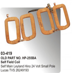 Self Field Coil Self Main Leyland Hino 24 Volt Small Pole equivalent to Lucas Type (HP-03-419)