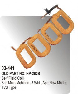 Self Field Coil Self Main Mahindra Champion 3 Wheeler equivalent to TVS Type (HP-03-441)