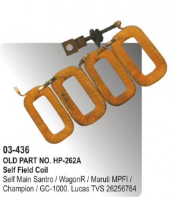 Self Field Coil Self Main Santro / Wagon R / Maruti 800 / Ape New Model / Maruti 1000 equivalent to 26256764 (HP-03