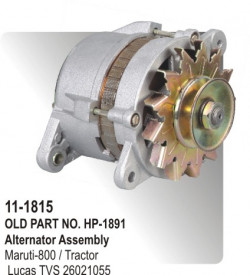 Alternator Assembly Maruti-800 / Tractor equivalent to 26021055 (HP-11-1815)