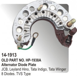 Alternator Rectifier Assembly JCB, Leyland Hino, Tata Winger 8 Diodes equivalent to TVS Type (HP-14-1913)