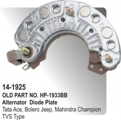 Alternator Rectifier Assembly Tata Ace , Bolero, Mahindra Champion equivalent to TVS Type (HP-14-1925)