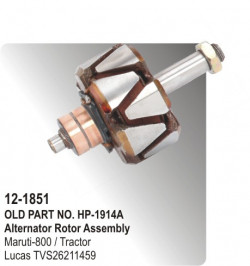 Alternator Rotor Assembly Maruti-800 / Tractor equivalent to 26211459 (HP-12-1851)