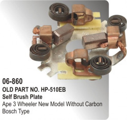 Self Brush & Rocker Plate Ape 3 Wheeler New Model Without Carbon equivalent to BoschType (HP-06-860)