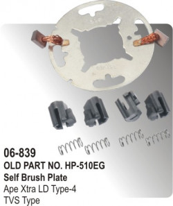 Self Brush & Rocker Plate Ape Xtra LD Type -4 equivalent to TVS Type (HP-06-839)