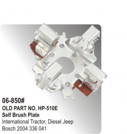 Self Brush & Rocker Plate International Tractor, Diesel Jeep equivalent to 2004 336 041 (HP-06-850#)