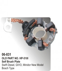 Self Brush & Rocker Plate Swift Diesel, GIVO, Minidor New Model equivalent to Bosch Type (HP-06-831)