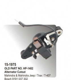 Alternator Regulator (Cutout) Mahindra & Mahindra Jeep / Trax / Tata-407 equivalent to 9191 037 302 (HP-15-1975)