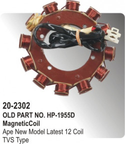 Magnetic Coil Ape New Model / Latest 12 Coil equivalent to TVS Type (HP-20-2302)