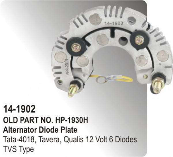 Alternator Rectifier Assembly Tata 4018 Tavera Qualis 12
