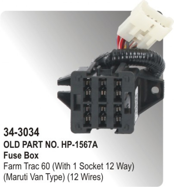 fuse box farm trac 60 with 1 socket 12 way maruti van type 12 rh partsbigboss in Car Fuse Box Knob and Tube Wiring